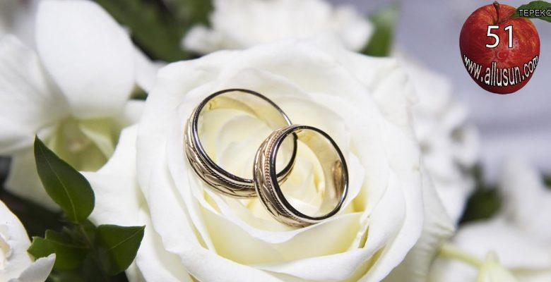 Gizem & Ziya'nın Nikah Daveti